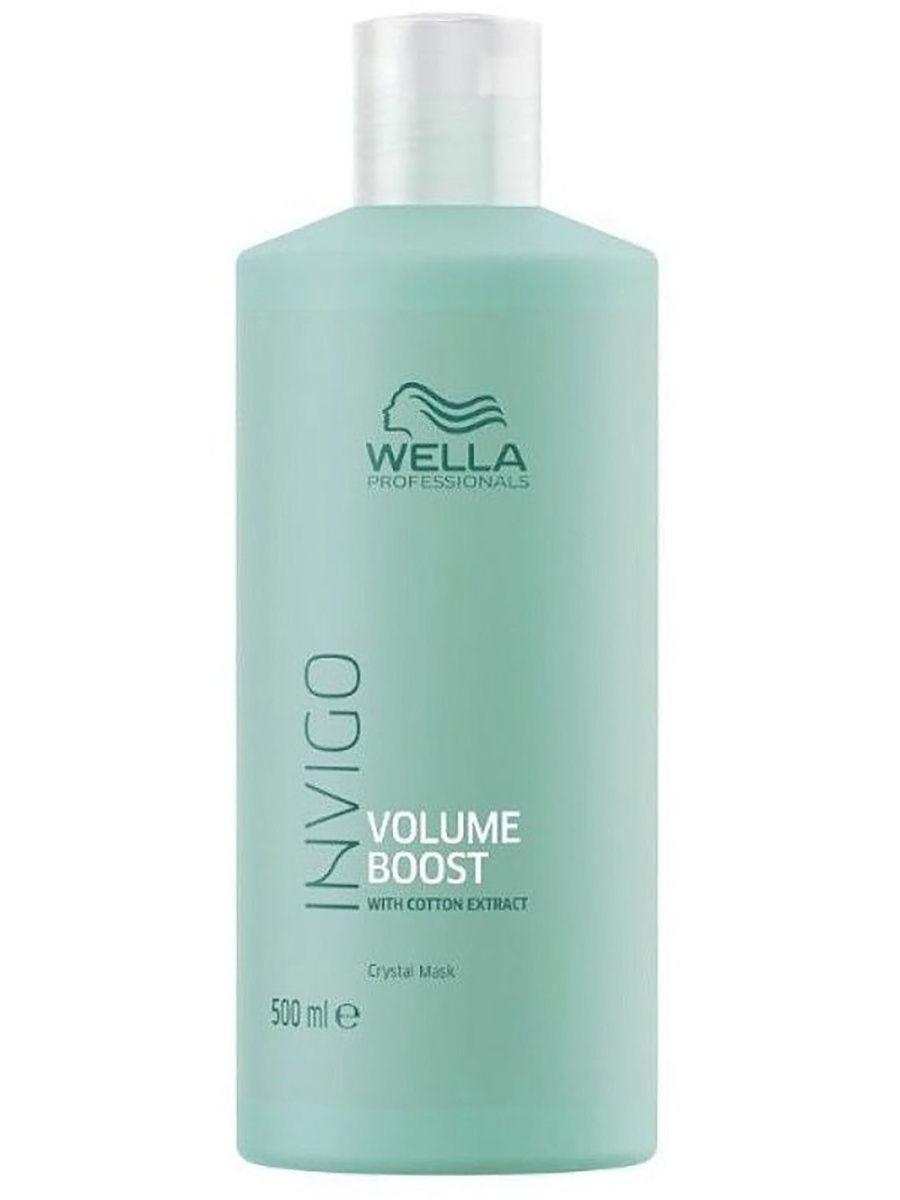 Wella Invigo Volume Boost Уплотняющая кристалл-маска для волос, 500мл