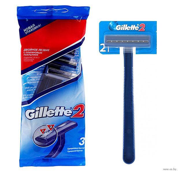 Gillette2 Одноразовые станки 3 шт./ уп.