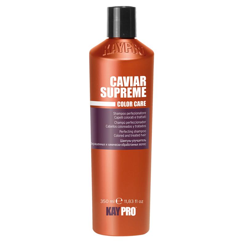 KAYPRO Caviar Supreme Шампунь для окрашенных волос для защиты цвета, 350мл