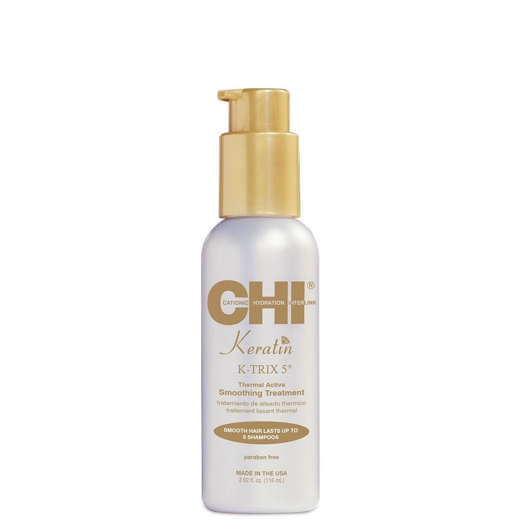 CHI Keratin Разглаживающая эмульсия для волос с кератином, 115мл