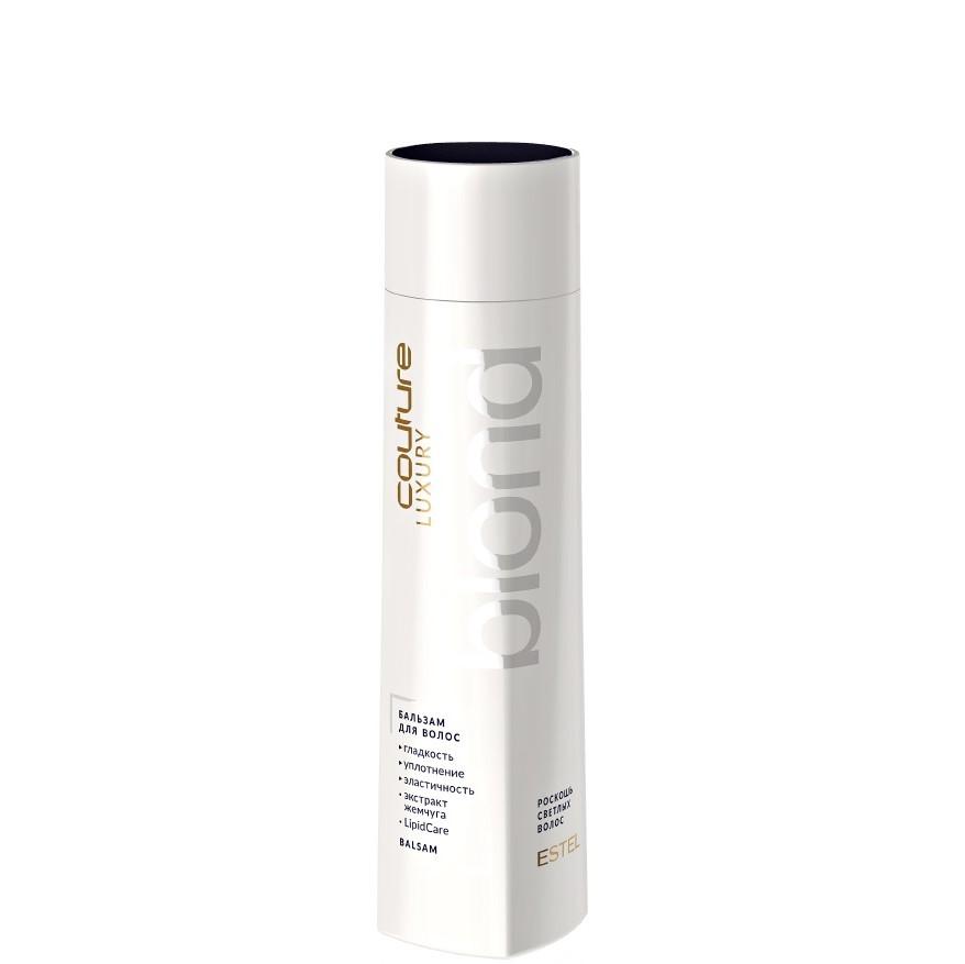 ESTEL Haute Couture Luxury Blond Бальзам для осветленных мелированных волос, 250мл