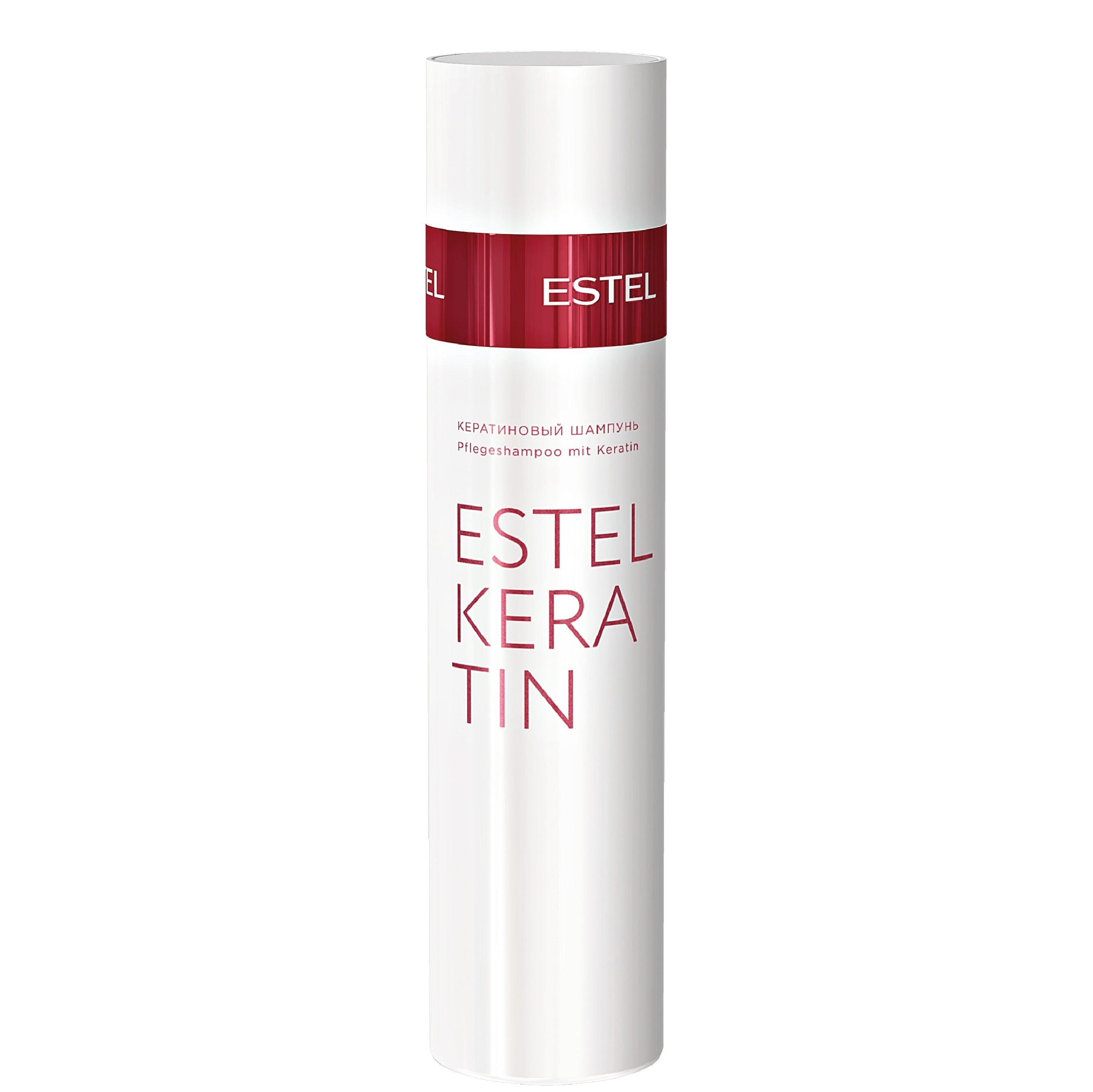 ESTEL Keratin Кератиновый шампунь для волос, 250мл