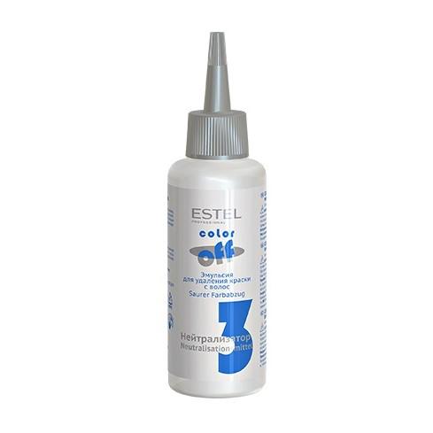 ESTEL Color Off Эмульсия для удаления краски  с волос, 3х120мл