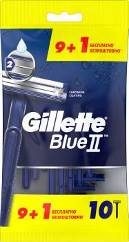 Gillette Blue2 Одноразовые станки 10шт./уп.