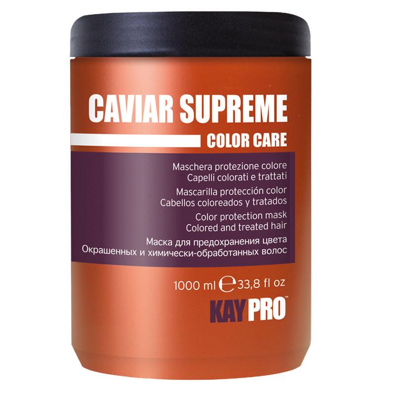 KAYPRO Caviar Supreme Маска для окрашенных волос для защиты цвета, 1000мл